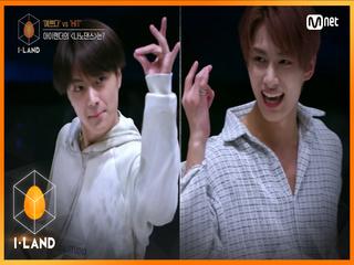 [10회] (대박) '세븐틴 X 아이랜더' 선후배 커플 댄스 TIME!