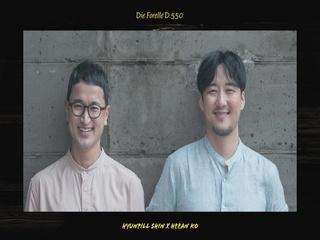 Die Forelle D.550 (송어)