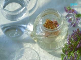 위수 (WISUE) - ['Flower Shop' : 여름과 가을 사이] '열' 트랙 코멘터리