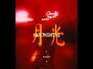 MOONSHINE (Teaser 2)
