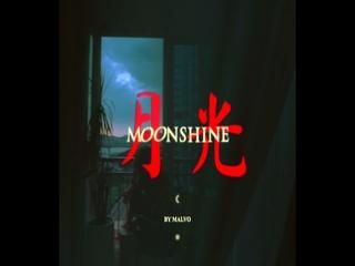 MOONSHINE (Teaser 1)
