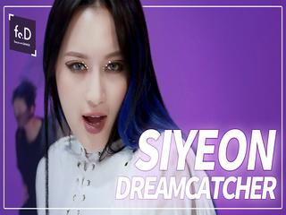 Dreamcatcher(드림캐쳐) 시연 - BOCA | Fo.DX SIYEON 직캠 | FANCAM