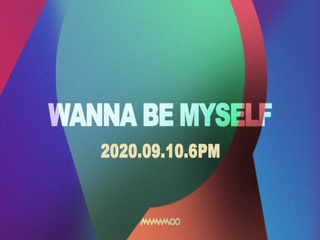WANNA BE MYSELF (Teaser)
