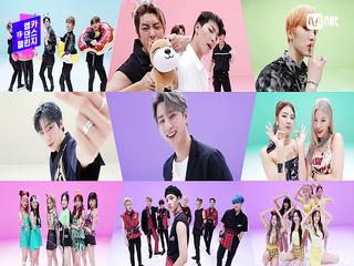 '엠카 댄스 챌린지' 2PM - 우리집