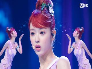 '최초 공개' 유아독존 '유아(오마이걸)'의 '숲의 아이(Bon voyage)' 무대
