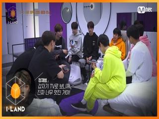 [11회] 지금 통화하러 갑니다☎ (Feat. 재범이형♡)