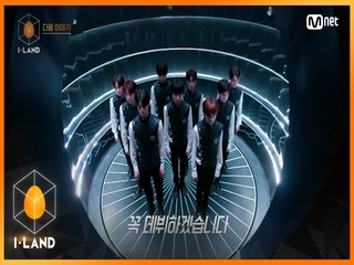 [NEXT WEEK] ′저의 목표는 오직 데뷔뿐입니다′ 09.18(금) 8시, 파이널 생방송 테스트!