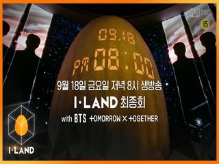 [최종회/예고] 9월 18일 금요일 저녁 8시 생방송!! with BTS & TOMORROW X TOGETHER