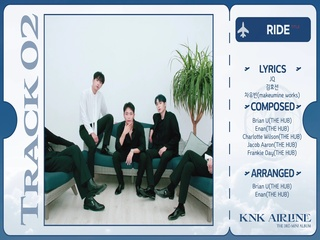 KNK AIRLINE (Album Preview)