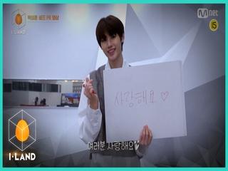 [I-LAND] 글로벌 투표 PR 영상 l 박성훈 (SUNGHOON)