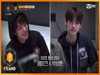 [최종회] 아이랜드 리더 모음.zip (Feat. 텐션 없는 텐션리더..?)