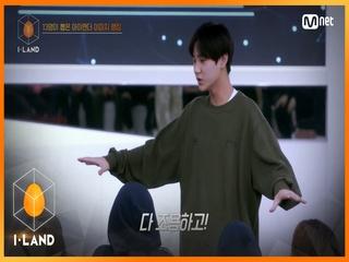 [최종회] (막내온탑) 폭소만발 야자타임! 계급장 뗀 아이랜드^^