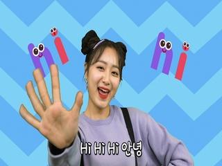 하이하이 송 (Hi Hi Song)