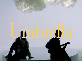 우산 (Teaser 2)