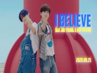 I Believe (Teaser)