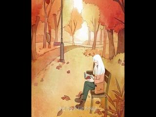 따뜻 (Feat. 장성인 of 라디오 파라다이스)