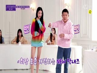 [1회/선공개] ′아이즈원의 제기차기 실력은?!′ 아이즈원츄-ON TACT 9/23(수) 밤 8시 첫방송