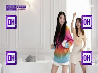 [1회] 댄스로 하나되는 앚츄 온택트 화합의 장★ (Feat.완전'채')