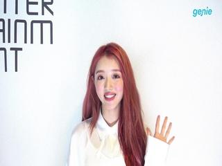 유아 (오마이걸) - ['로켓 투 더 문!' (넷플릭스 영화 (오버 더 문))] 발매 인사 영상