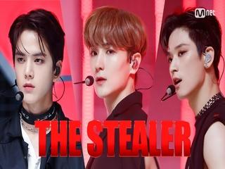 '최초 공개' 心스틸러 'THE BOYZ'의 'The Stealer' 무대