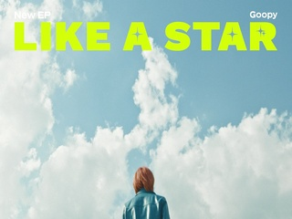 Like a Star (Teaser)