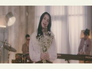 사랑해, 너의 모든 것들 (Feat. 온유 (OHNEW))
