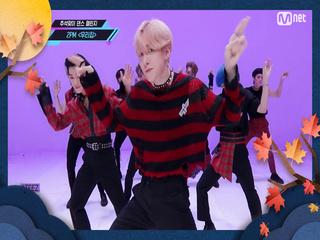 [한가위 특집] '엠카 댄스 챌린지' 2PM - 우리집