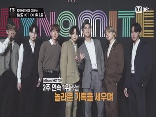 [BTS SPECIAL 'Dynamite'] 방탄소년단이 전하는 빌보드 HOT 100 1위 소감
