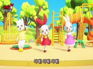 한글 춤 송