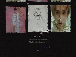 10th Mini Album 'WE:TH' (Audio Snippet)