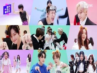 '엠카 댄스 챌린지'  EXO - 으르렁 (Growl)