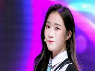 청량X상큼 '시그니처'의 '아리송(ARISONG)' 무대