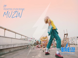 BAE173 - Debut Trailer : 무진 (MUZIN) (Teaser)