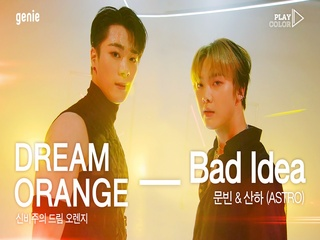 [PLAY COLOR] ASTRO 아스트로 문빈&산하 - Bad Idea