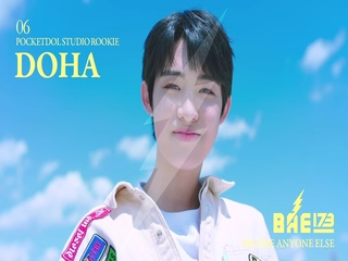 Debut Trailer : 도하 (DOHA) (Teaser)