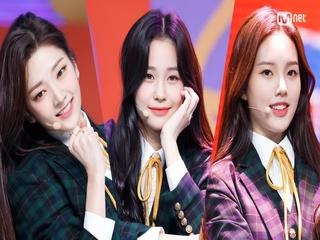 '최초 공개' K-하이틴 '위클리'의 'Zig Zag' 무대