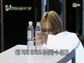 [1회] '유타 도전하겠습니당~♥' 화려한 스냅과 깔끔한 착지가 함께하는 갓-벽한 플레이