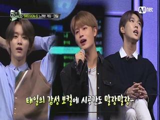 [1회] 직관 꿀잼♬ 귀 호강 예약♥ 시즈니들의 마음을 공략할 태일의 애창곡은?