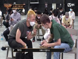 [1회] '같은 맥씨 아님' 가족같은 맥대디 & 맥키드 @1차 예선