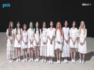 이달의소녀 - [12:00] 발매 인사 영상