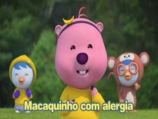 바나나 알러지 원숭이 (Portuguese Ver.)