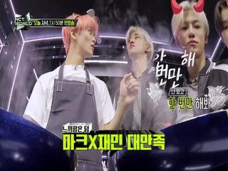 [2회/선공개] (뭘 좋아할 지 몰라서 찰떡 미션으로 준비해봤어..★) 재민&마크의 MISSION 결과는?!