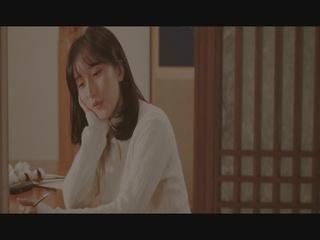 밤새 널 (Teaser)