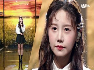 '송하예'의 애절 보이스로 부르는 '행복해' 무대