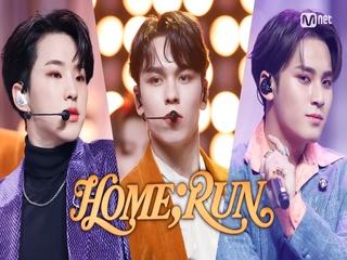 '최초 공개' 상상 그 이상 '세븐틴'의 'HOMERUN' 무대