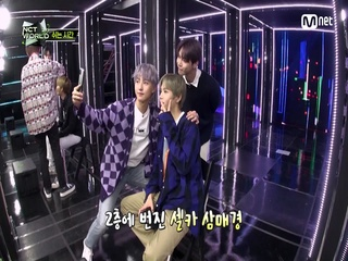 [2회] NCT 쉬는 유형 모음.zip (Feat.시공간 초월 라이브)