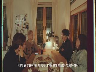 My fuxxxxx romance 9:00 pm (Teaser)