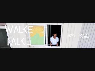 걷자 (Feat. 타이거JK & 정인) (Teaser 1)