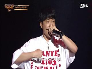 [2회] ′랩으로 보여줄 영향력′ 강력한 우승후보, 릴보이 @2차 예선