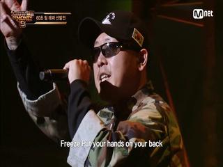 [2회] '용기있는 도전' 1세대 래퍼 대표, 주비트레인 @2차 예선